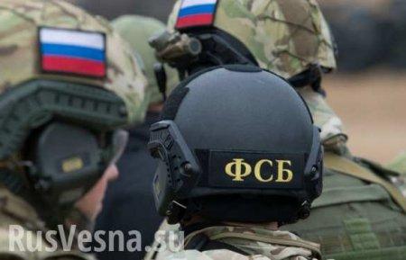 ФСБпредотвратила теракты вдвух регионах России: появились кадры жёсткого задержания боевиков (+ВИДЕО)