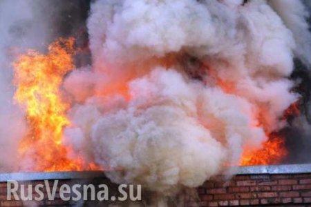 СРОЧНО: Страшный взрыв в Подмосковье, обрушилась часть дома (ФОТО)
