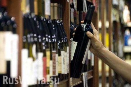 Эксперты оценили последствия ограничения оборота алкоголя врегионах
