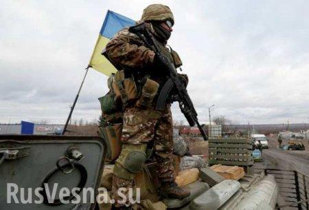 Донбасс: больных «ВСУшников» выгоняют в палатки, оккупанты начали террор мирного населения
