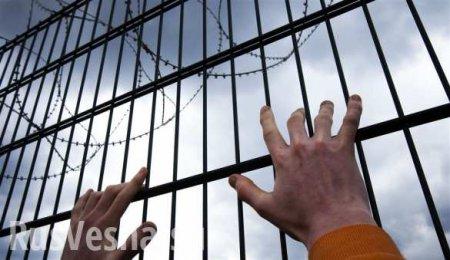 В Британии, Франции и США из-за коронавируса начинают массово выпускать заключённых из тюрем