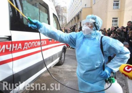 Коронавирус на Украине: число погибших растёт