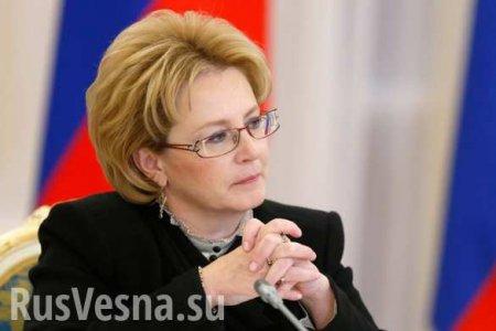 Скворцова предсказала даты пика испада эпидемии коронавируса вРоссии (ВИДЕО)