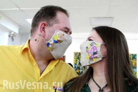 Вместо маски: учёные предложили альтернативу для защиты от коронавируса (ФОТО)