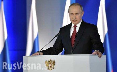 ВАЖНО: «Нельзя останавливать экономику», — Путин