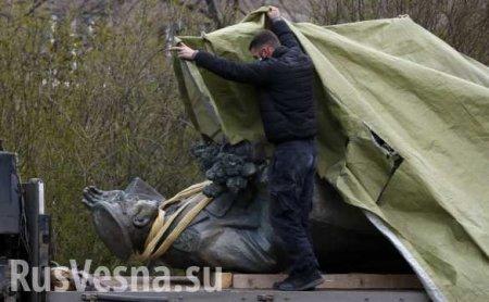 Следком возбудил уголовное дело послесноса памятника маршалу Коневу вЧехи ...
