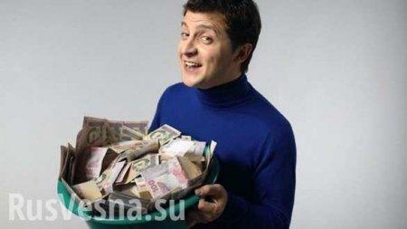Зеленский пообещал миллион долларов завакцину откоронавируса