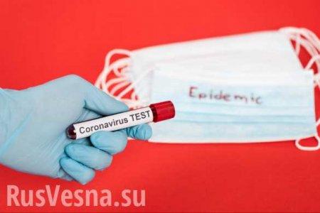 Вторая волна: в Китае сделали неутешительный прогноз по коронавирусу