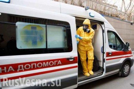 На Украине сотни новых случаев COVID-19, число погибших растёт