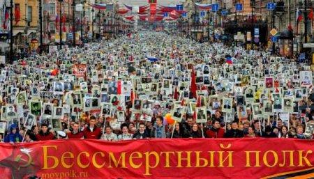 Путин обратился к участникам акции «Бессмертный полк» в связи с переносом П ...