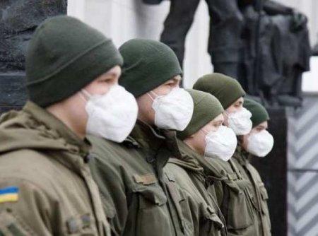 На Украине продлили карантин и вводят систему контроля «Действие» (ВИДЕО)