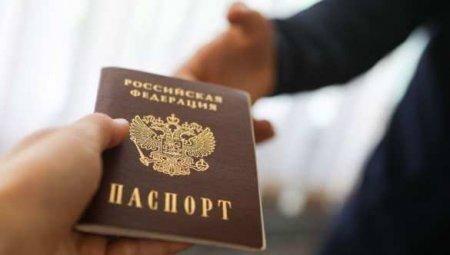 Число граждан России в ЛНР достигло знакового рубежа (ВИДЕО)