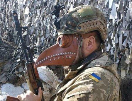 Минобороны Украины рассказало окоронавирусенапередовой