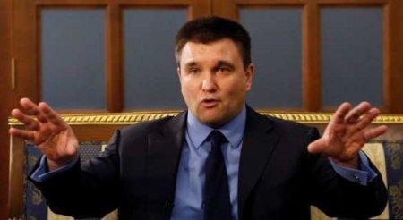 «Это шаг навстречу России», — Климкин об изменении составаукраинской делег ...