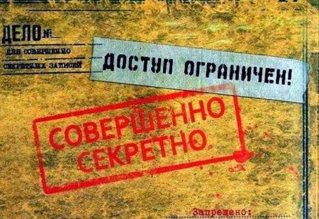 У Зеленского заявили о секретном плане по Донбассу