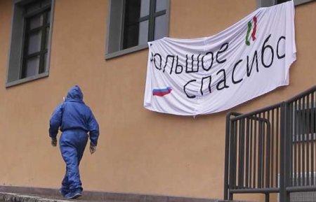 Российские военные покидают Италию (ВИДЕО)
