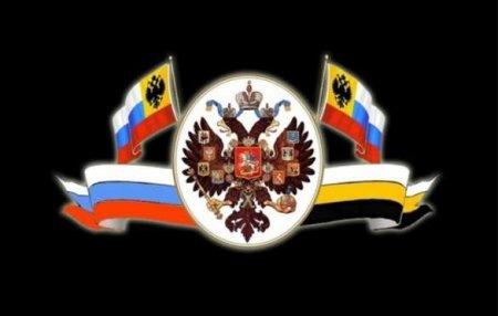 Влиятельное общество русских националистов Киева: сохранить Русскую Идею (ФОТО)