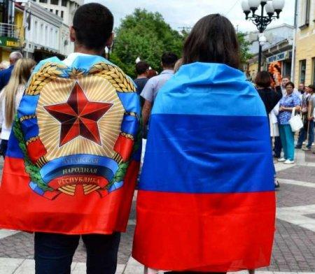 За Донбасс! — День Республики и дань памяти Героям (ФОТО, ВИДЕО)