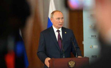 Путин: «Россия — это отдельная цивилизация»