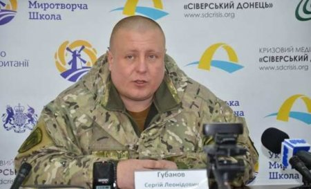 На Донбассе уничтожен командир батальона Луганск-1 (ФОТО)