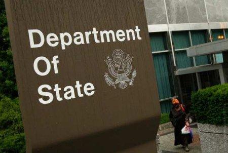 Госдеп США назвал условие пересмотра выхода из Договора по открытому небу