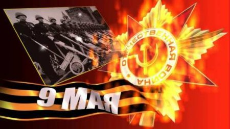 Удар по фашизму на Украине: как в Киеве праздновали 50 лет Победы — уникальная запись (ВИДЕО)