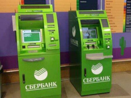 Неизвестные взорвали банкомат Сбербанка в подмосковной «Пятёрочке» (ВИДЕО)