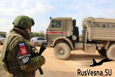 СРОЧНО: Военные России увидели преступление армии США и помогли сирийцам (ВИДЕО)