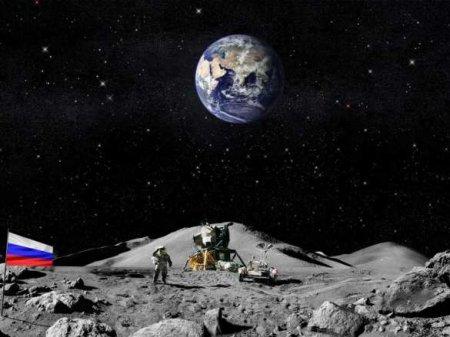 Рогозин назвал сроки высадки космонавтов на Луну