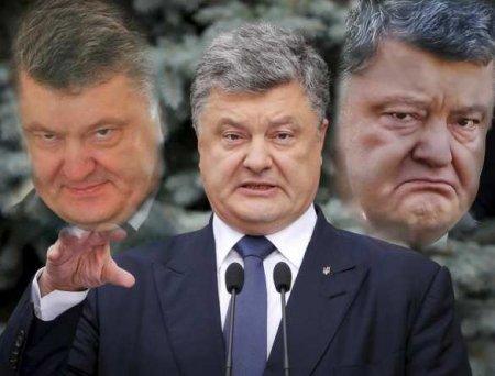 Сударестовал картины изколлекции Порошенко (ФОТО)