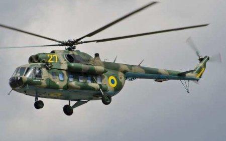Вертолёт ВСУ едва не разбился на учениях (ФОТО)