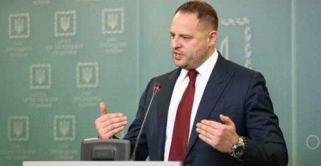 Глава Офиса Зеленского сообщил, кто должен представлять ДНР и ЛНР напереговорах
