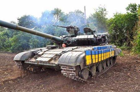 Таксисты избили боевиков 10-й бригады ВСУ: сводка с Донбасса