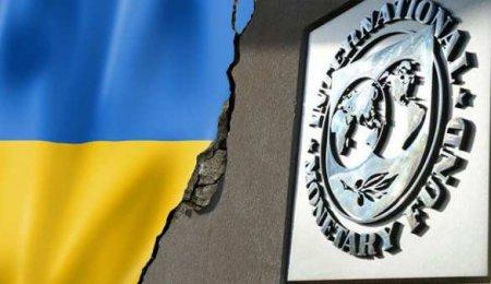 «Незалежные» взбунтовались: В Раде отвергают новые условия МВФ