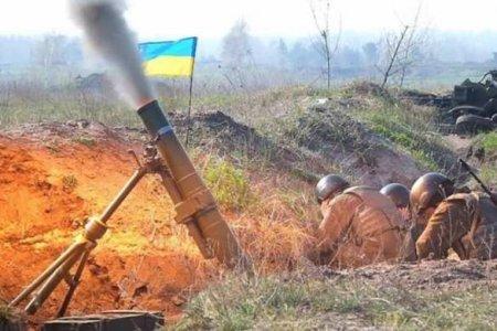 Армия ДНР уничтожила позицию ВСУ, каратели понесли потери: сводка сДонбасса