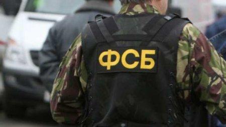 ФСБ задержала 14-летнего подростка, который готовил атаку на школу в Волгограде (ФОТО, ВИДЕО)