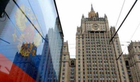 МИД ответил на заявление США о приговоре американскому шпиону (ВИДЕО)