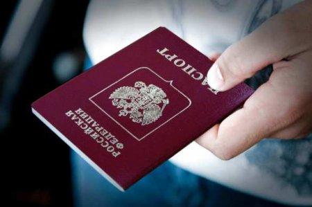 Зрада: МИД Украины оправдал получение крымчанами российских паспортов