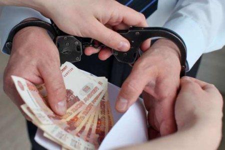 Руководству Генпрокуратуры ЛНР пытались дать взятку в миллион рублей