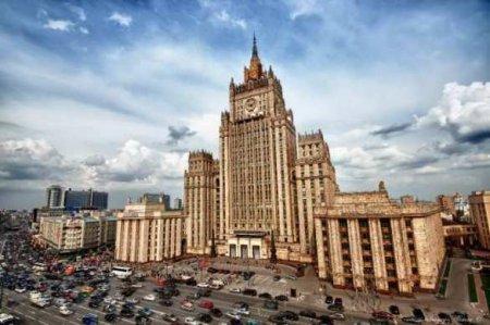 МИД резко прокомментировал заявления генсека НАТО о российских войсках у гр ...
