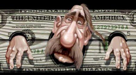 Накоротком поводке: МВФпроверит, какУкраина выполняет еготребования