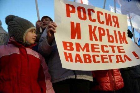 В Совете Федерации объяснили, чем важны для судьбы Крыма поправки в Констит ...
