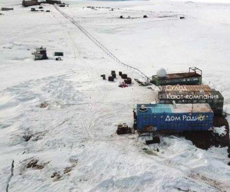 На российской антарктической станции вспыхнул пожар (ФОТО)