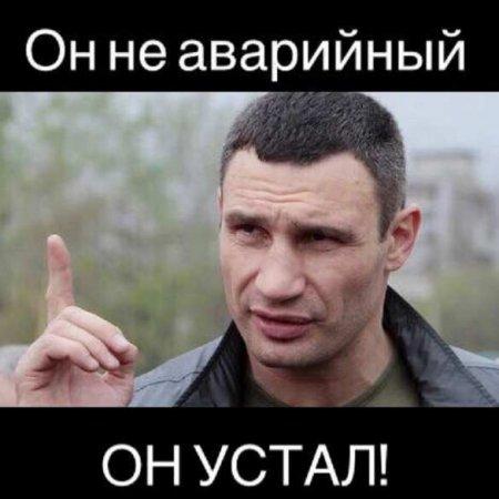 Проклятое место: на Украине снова рухнул мост через вод ...