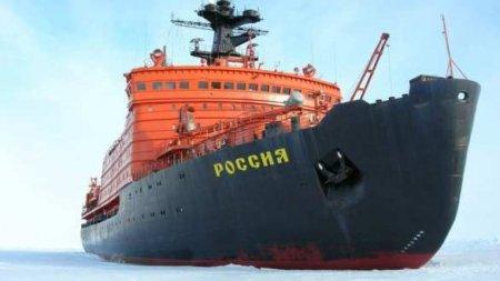 Кто ставит ракеты на ледоколы? — США злятся, но отстают от России в Арктике