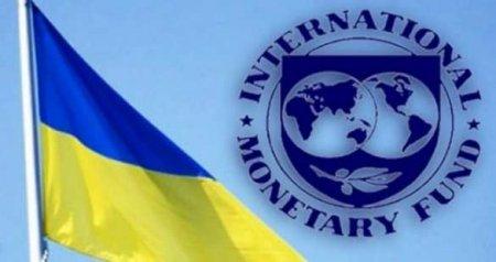 Всемирный банк утвердил выделение помощи Украине