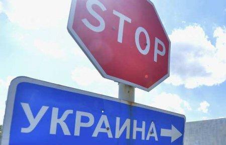 ВАЖНО: ДНР вновь закрывает границу с Украиной