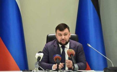 Глава ДНР внес изменения в Указ «О введении режима повышенной готовности»