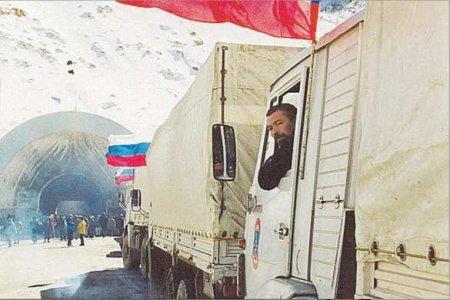 Взорванный перевал и ледяной ад на высоте 4000 м: недавняя операция России в Афгане (ФОТО)
