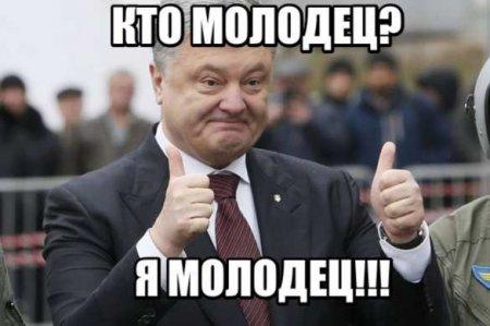 «Власть начала нас бояться»: Порошенко объявил о своей победе (ВИДЕО)